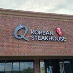 Q Korean Steakhouse Knoxville TN